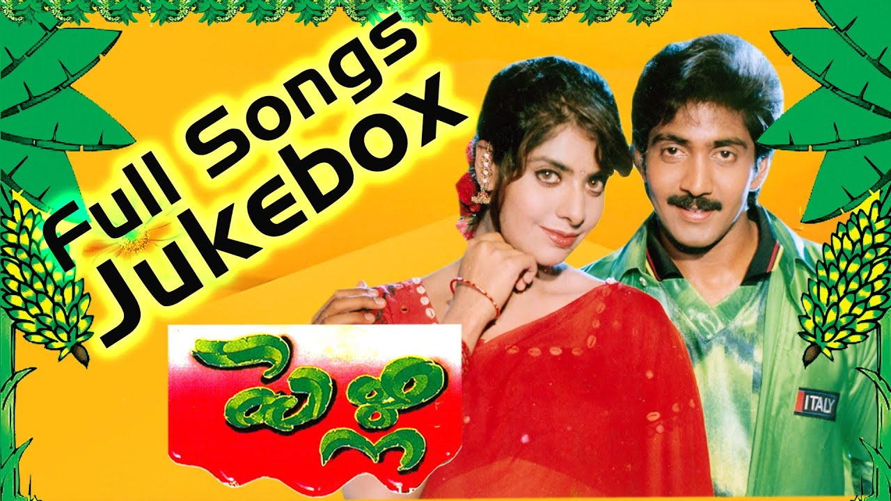 Pelli (పెళ్లి) Telugu Movie || Full Songs Jukebox || Naveen ...