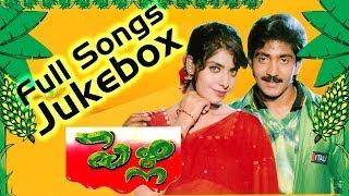 Pelli  Telugu Movie || Full Songs Jukebox || Naveen, Maheswari