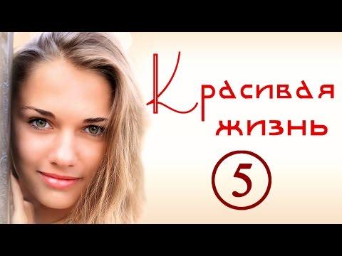 Отечественные сериалы онлайн. Русские сериалы