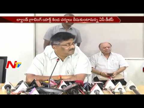 Agri Gold and Akshaya Gold Assets Auction in Online : AP DGP || NTV