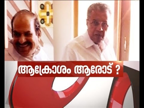 'Just leave': Kerala CM gets angry at media | News Hour 31 July 2017