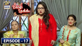 Barfi Laddu Episode 17 - 19th Sep 2019 ARY Digital
