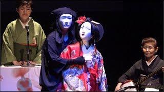 椿太夫の恋PV 沢村美舟 検索動画 12