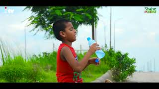 হৃদয় স্পর্শি ইসলামী শর্ট ফিল্ম | ছুটে যায় মাদিনায় পাগল মন | heart touching short films | Itv