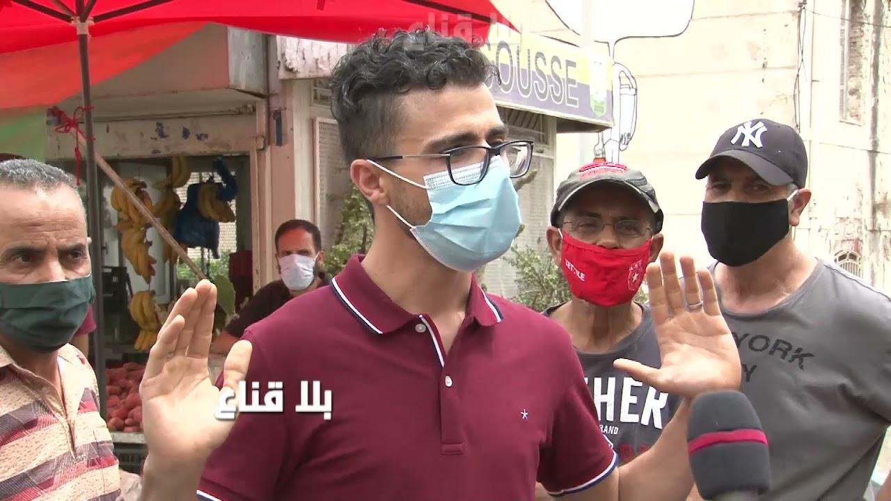 Download bila kinaa | مقيمون بالخارج يتذمرون من غلاء التذاكر..باش تروح لتونس يلزمك عشرين مليون..راكم ذليتونا