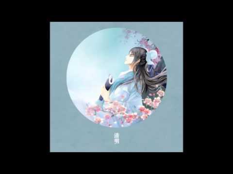 【哼唱】清明 by HITA - Pure Brightness