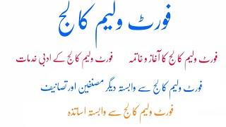 flört átlagos urdu