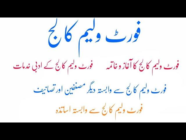 A randevú urdu nyelven jelent