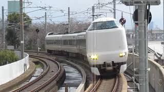 特急きのさき7号城崎温泉行287系梅小路京都西駅通過!