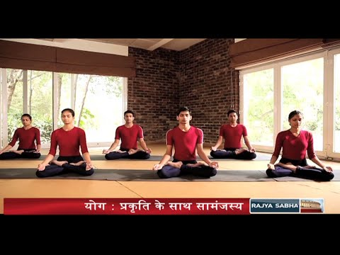 RSTV Documentary - Common Yoga protocol