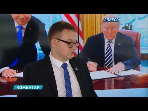 Espreso.TV: Бєлєсков: Зовнішня політика України - це світова політика вчорашнього дня