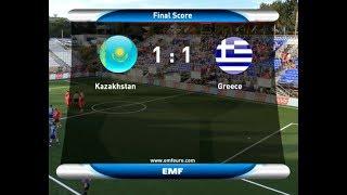 emf euro 2017 обзор матча казахстан греция