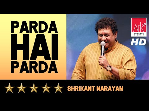 Parda hai Parda  - Shrikant Narayan - Rafi Ki Ruhaniyat 2016