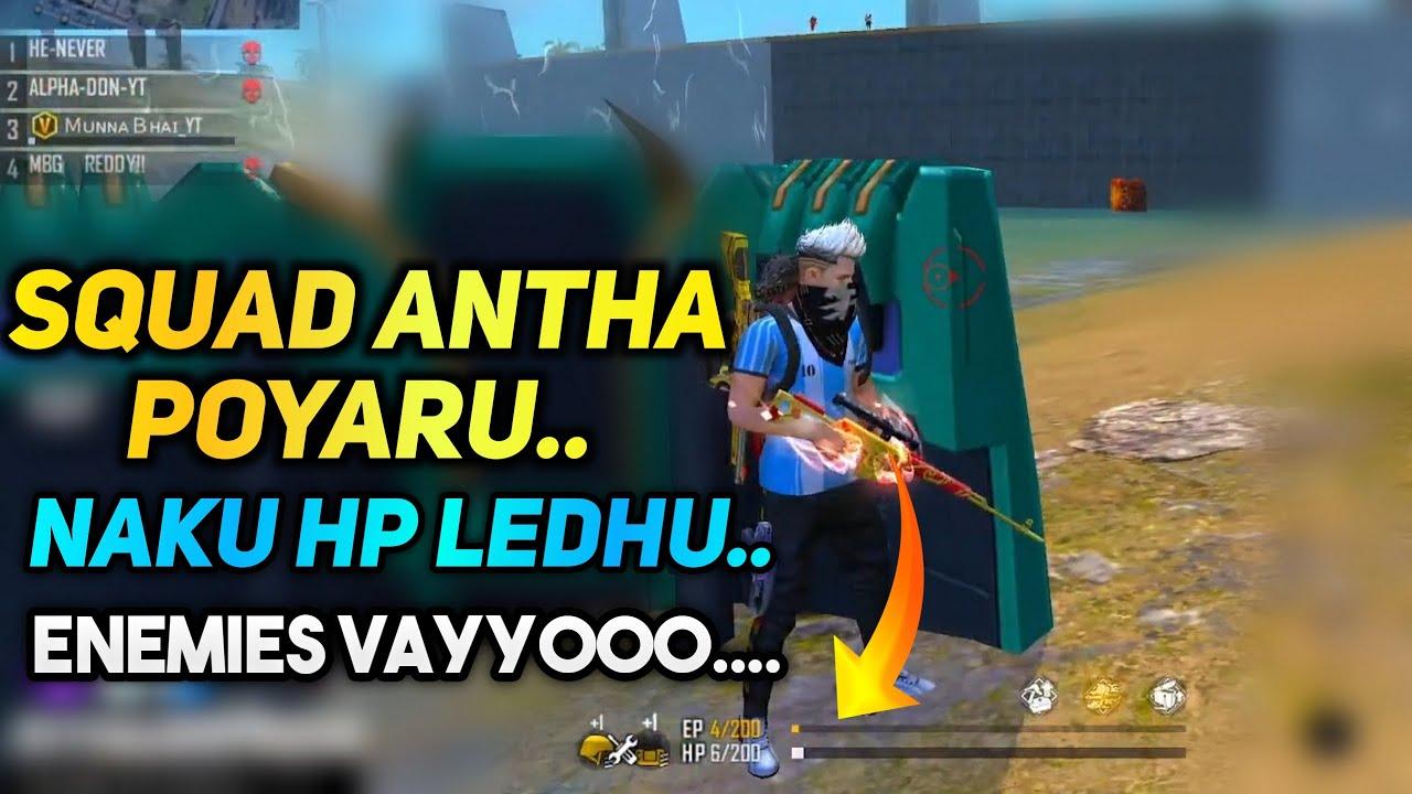 NO Teammates Alive - 6HP Health - BOOYAH Doubt ?? - Free Fire Telugu - MBG ARMY