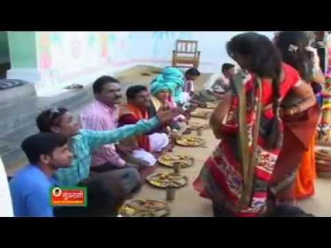 Samdhi Aage - Dola Pardhouni - Kavita Vasnik - Chhattisgarhi Song -  Bihav Bhadavani