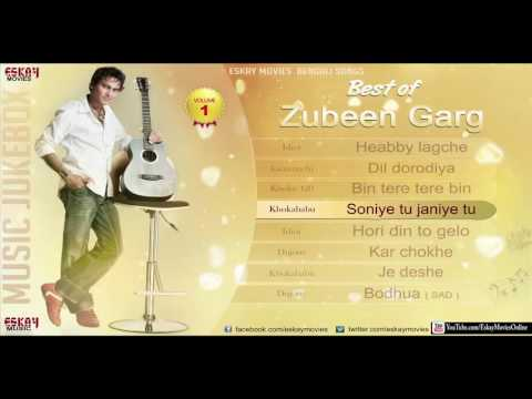 Best of Zuben Garg | Audio Jukebox | Bengali Song Collection | Eskay Movies