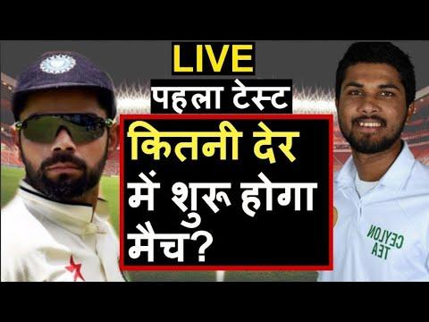India Vs Sri Lanka 1st Test: Match Update : Headlines Sports