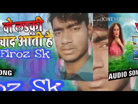 Wo Ladki Yaad Aati Hai Bhojpuri song HD