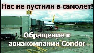 видео Авіаквитки ростові | Дешеві авіаквитки онлайн Perelit.com.ua
