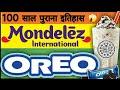 Oreo Biscuits Success Story | Oreo Milkshake | Mondelez International ( in Hindi )