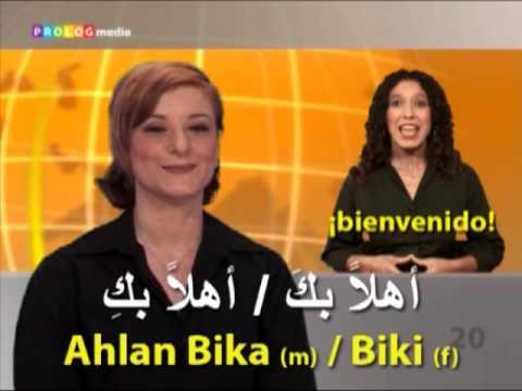 Aprender Árabe con SPEAKit.tv (54011)