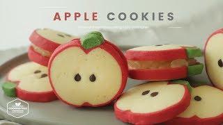 사과 쿠키 만들기🍎 : Apple Cookies Recipe : りんごクッキー | Cooking tree