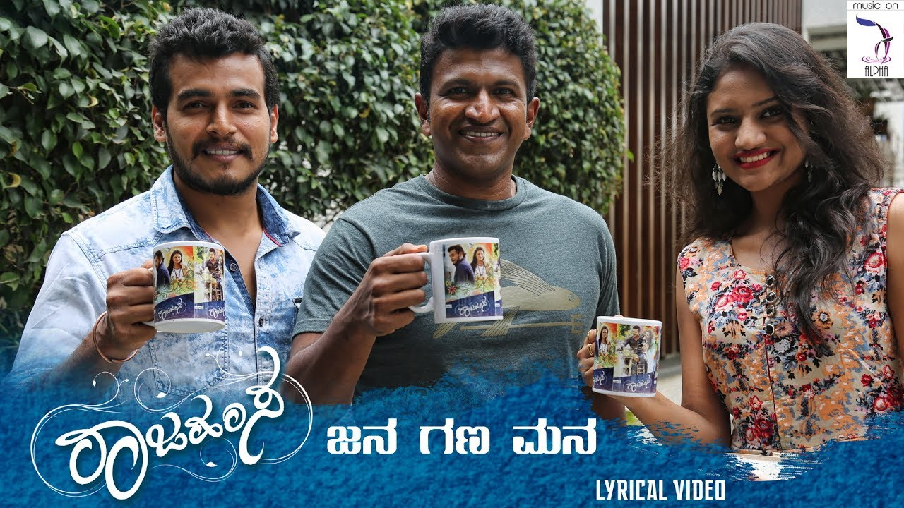 Mula mula mp3 song download raja hamsa mula mula kannada song by.