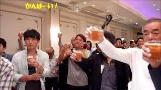 秩父吉田の龍勢 国の文化財指定祝賀会