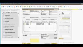Урок 10. SAP Buisness one: Поступление товара на склад филиала со склада Акцептор
