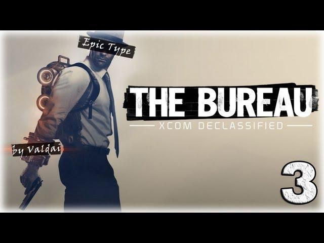 Смотреть прохождение игры The Bureau: XCOM Declassified. Серия 3 - Секретное бюро.