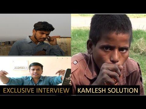 EXCLUSIVE INTERVIEW OF KAMLESH SOLUTION FUNNY SPOOF    ARM    RAHUL MISHRA    ABHISHEK SHARMA