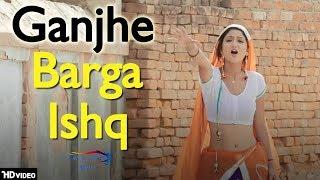 Ganjhe Barga Ishq   Monu Surehtiya, Miss Ada, Nitesh Rana   Latest Haryanvi Songs Haryanavi 2018