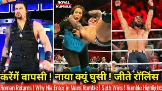 Roman Returns ! Seth Wins ! Nia Jax Entry ! WWE Royal Rumble 2019 Highlights- Winner Results