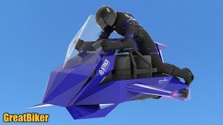 มอเตอร์ไซค์บินได้ Jetpack Speeder  ท็อปสปีด 240 กม./ชม. ไต่ความสูงได้ 4.6 กม.!!! รับพรีออเดอร์แล้ว