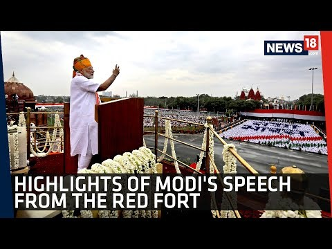 Modi's Independence day Speech | Highlights of the Speech Delivered at Red Fort