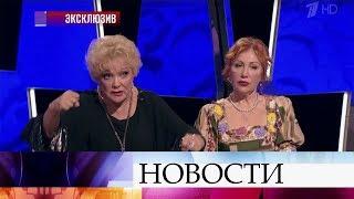 """В программе Дмитрия Борисова """"Эксклюзив"""" Екатерина Шаврина встретится со своей старшей сестрой."""