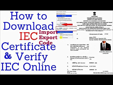 How to Download IEC Certificate & Verify IEC Online at IceGate