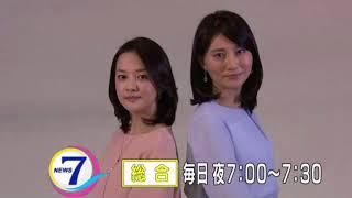 鈴木奈穂子さんと 井上あさひさんは、先輩後輩の2人です‼  あの、ニュー...