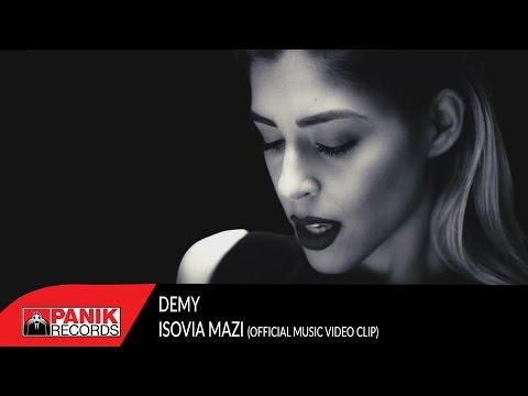 Demy - Isovia Mazi