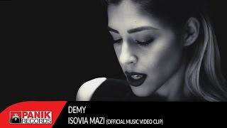 Demy - Ισόβια Μαζί \ Isovia Mazi | Official Music Video HQ