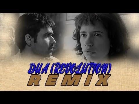 Dj Chetas Dua (Revolution) (Remix)