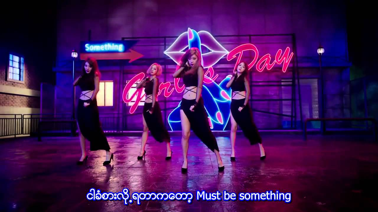 Array - girls day something www channelmyanmar com   youtube  rh   youtube com