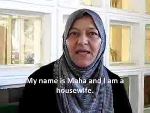 The Voices of Palestinian Women: Maha