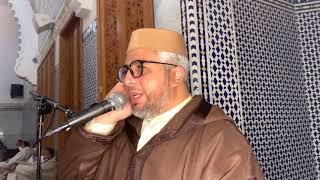 تلاوة خاشعة لما تيسر من سورتي الزمر وغافر  بصوت قارئ المغرب أحمد الخالدي Ahmed elkhaldi