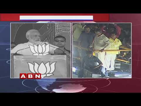 CM Chandrababu Counter to PM Modi Comments | AP Elections 2019 | ABN Telugu