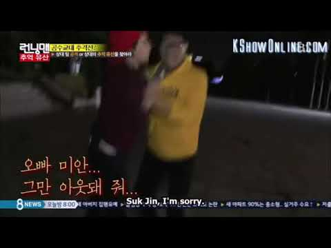 Download Running man episode 269 english sub #20