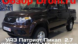 уАЗ Патриот Пикап 2017 2.7 (135 л.с.) 4WD MT Карго Комфорт - видеообзор