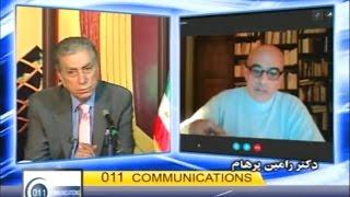 IRAN, دکتر رامين پرهام « نابودي فرهنگ ايراني در ايران » ـ ؛
