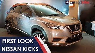 New Nissan Kicks SUV For India: First Look (Exterior Design) | NDTV carandbike