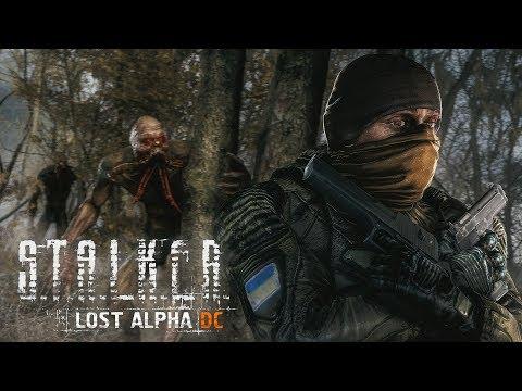 STALKER LOST ALPHA DC [DLC PACK+EP 1.4] - ОПЕРАЦИЯ ЯНТАРЬ-ПРИЗРАК [#15]